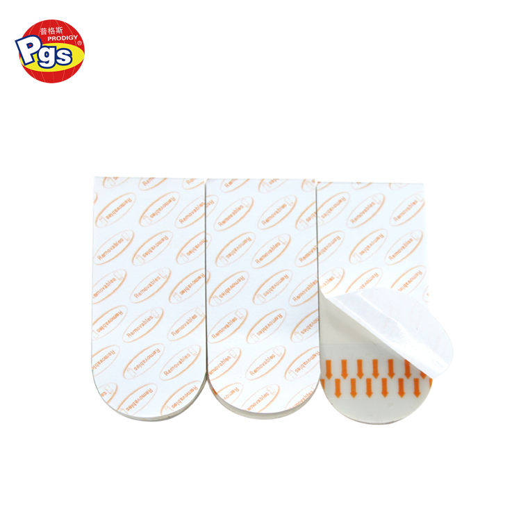 removable adhesive strips