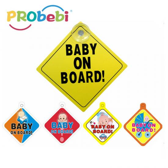 baby safety car sign