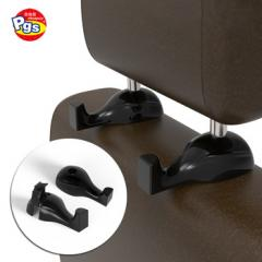 car headrest hanger