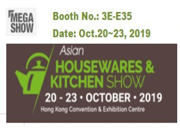 We have a reservation for you in Hongkong Fair