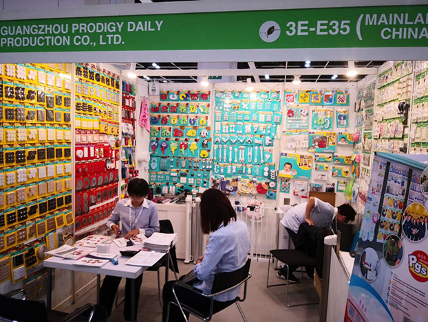 The second day of HK exhibition