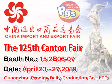 Prodigy invite you to attend The 125th Canton Fair